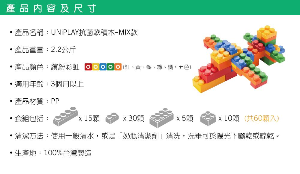 10un3060-mix-1000x1000-20170314