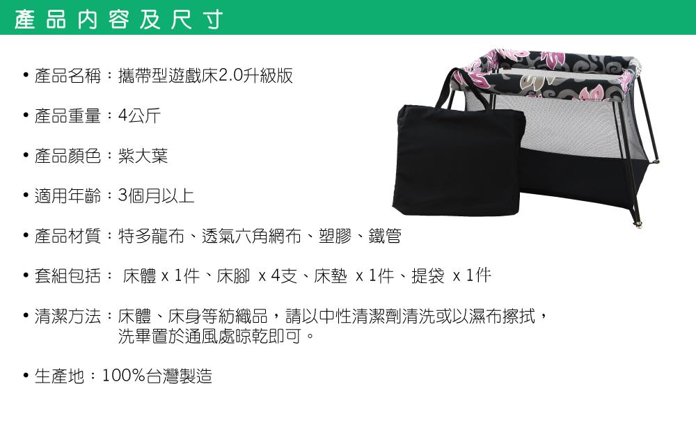 8.#561-產品內容及尺寸-1000X1000-20170309