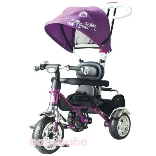 B108艾力克兒童三輪車