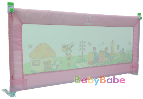 B168兒童用床邊護欄 粉2