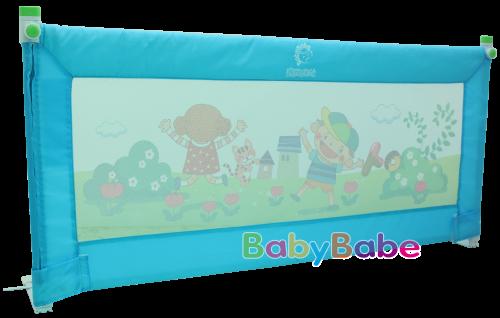 B168兒童用床邊護欄 藍2