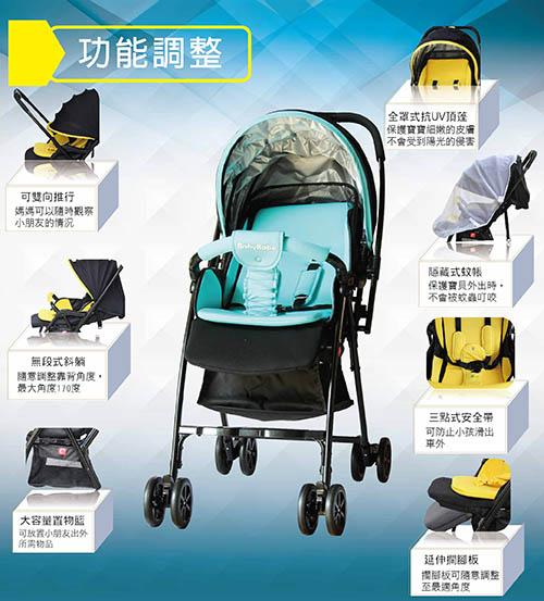 B968R-藍3-01-03