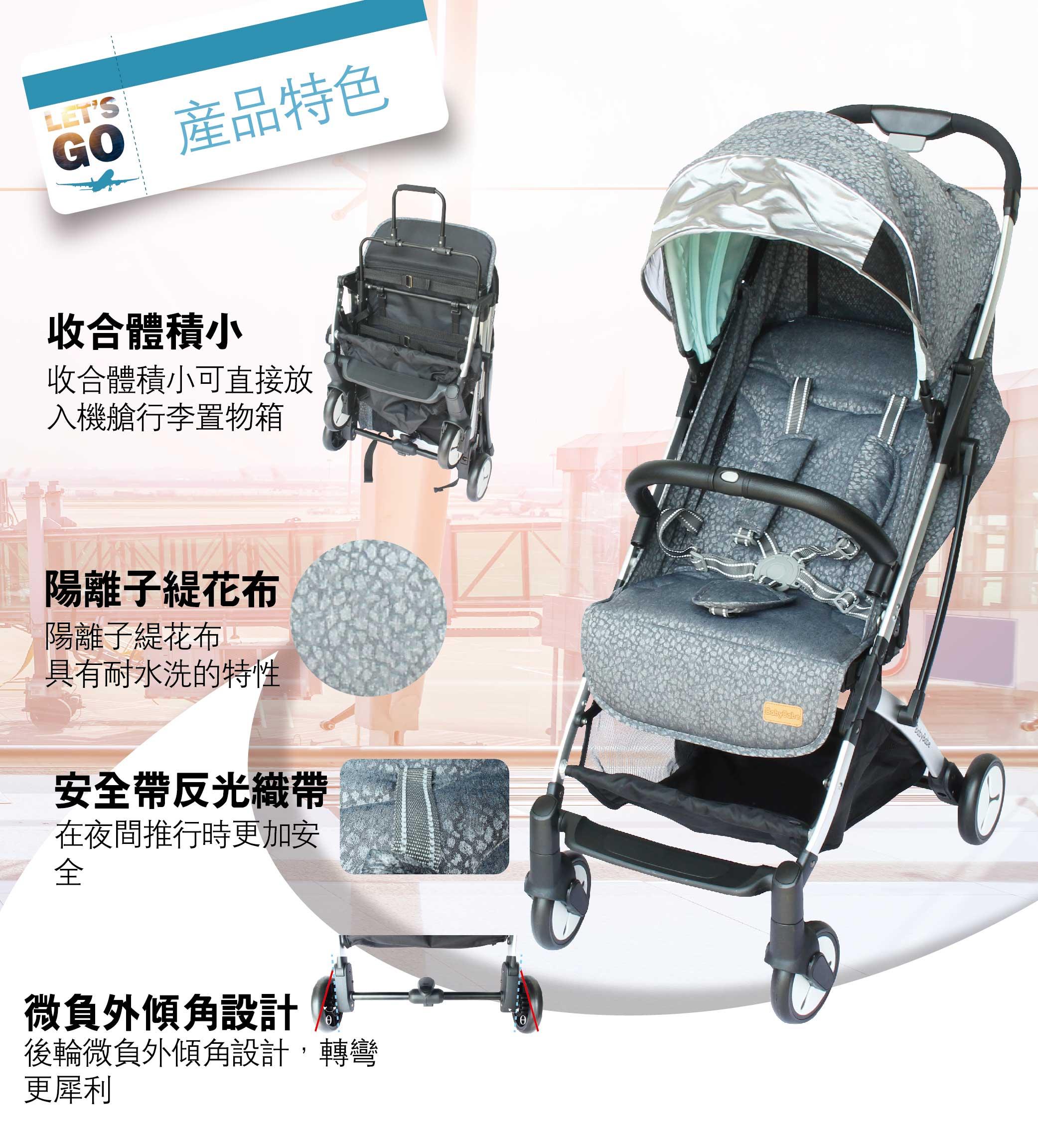 S116嬰幼兒登機推車-03